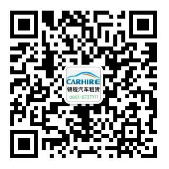 新万博客户端官方网站汽车租赁公司