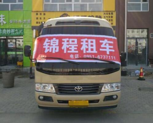 新万博客户端官方网站旅游包车